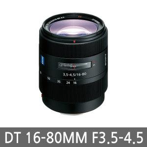 소니 SAL1680Z DT 16-80mm F3.5-4.5 ZA.