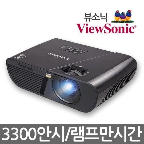 뷰소닉/VS2/DLP/프로젝터/램프1만시간/3300안시/ABC