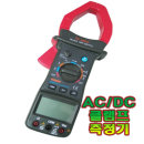 SH3237CL/전류겸용1000A 측정 전압 클램프 후꾸 메타
