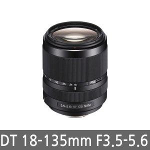 소니 정품 SAL18135 DT 18-135mm F3.5-5.6 SAM.