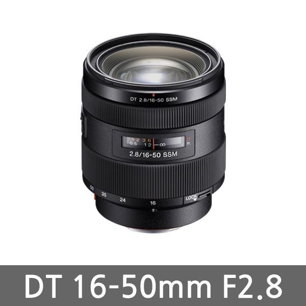 소니정품 SAL1650 DT 16-50mm F2.8 SSM.