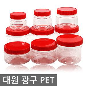 대원 광구병 모음/PET병/젓갈통/플라스틱용기