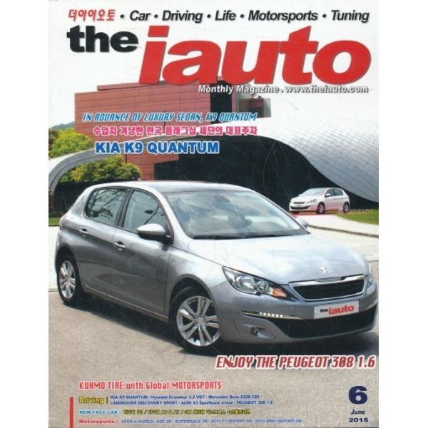 잡지) 더 아이 오토 (the i auto) 2015년 6월호
