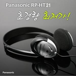 파나소닉헤드폰/다이나믹한사운드/디지탈피아노헤드폰