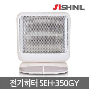 신일 발터치 카본 전기 히터 SEH-350GY 소형 전기난로