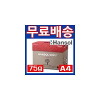 (����Hmall)������ �Ѽ����� �Ѽ�ī�� ������� A4���� 75g 1BOX(2500��)