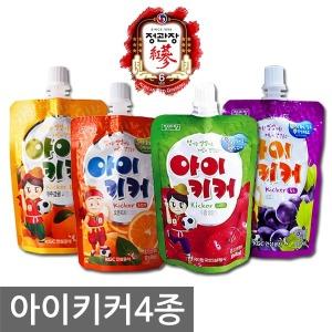 아이키커-10팩-어린이음료/뉴튼/요미요미/쥬스/홍삼