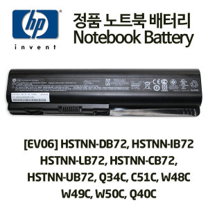 HP정품 EV06 KS524AA DV4 DV5 DV6 HSTNN-LB72 DB72 CB