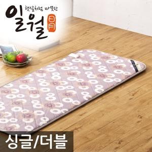 2017년형 일월 초절전형 70W 전기 온열매트/매트/장판
