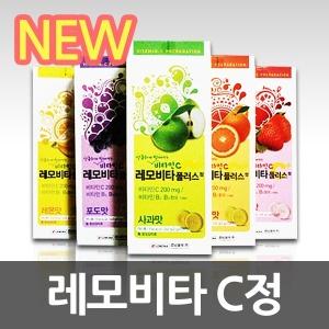레모비타120정/비타민C/레모나/쏠라씨/레모나