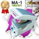 팩시스 식품포장기/MA-1/용기실링기/오성산업음식용기