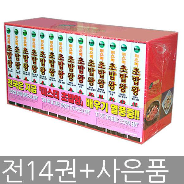 전14권 + 사은품(붙이는메모지) / 미스터 초밥왕 애장판(1~14권세트)완결