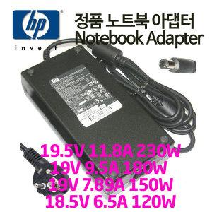 HP 정품 어댑터 19.5V 11.8A 230W 180W 150W 120W