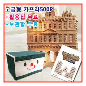 카프라고급형500p+활용집(1)+보관함(중-1)