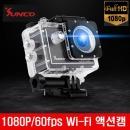 SUNCO SO80 WiFi 1080P FHD/60프레임 초고화질 액션캠