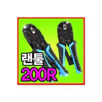 고급형 랜툴 200R/568/압착기/랜선탈피기/랜테스터기