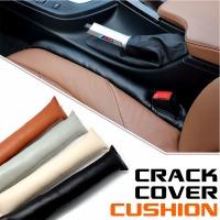 차량용 틈새 크랙커버쿠션 사이드포켓 수납정리함용품