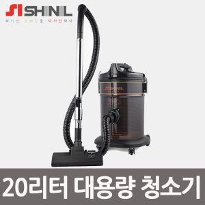 신일 업소용 청소기 SVC-G2000L/ 20리터 대용량