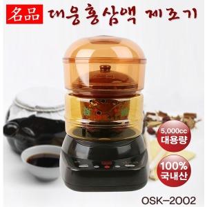 (名品)대웅홍삼제조기/KH-9801/KH-9600/약탕기1
