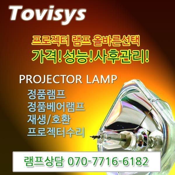 VLT-XD400LP램프 LVP-XD400U