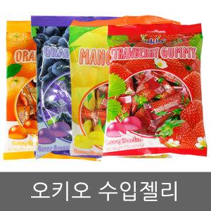 오키오 젤리 100g/망고/포도/딸기/과일젤리/수입젤리