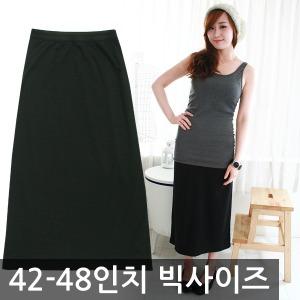 38-48인치/롱스커트/초특가/빅사이즈/가빅큰옷