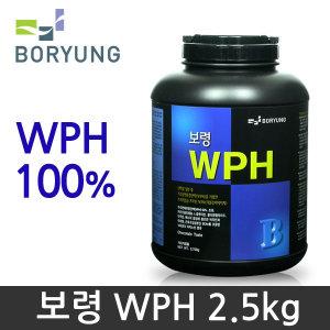 ���� WPH 2.5kg  WPH 100%/BCAA/�ܹ���/������/�コ������