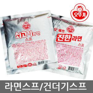 라면스프/진라면 스프 쇠고기 우동스프 스낵면 콩국수