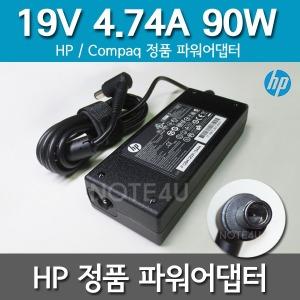 HP정품 노트북 충전기 19.5V 4.62A 19V 4.74A 7.4mm