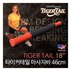 TIGERTAIL  타이거테일 마사지바 46cm The Classic