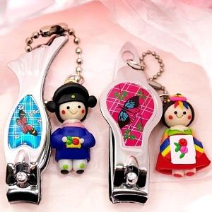 인형손톱깎이10개/전통공예품/한국선물/외국인 기념품