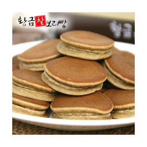 (현대Hmall) 황금보리  순수 국내산 보리로 만든 찰보리빵 30개입 (개당25g) / 무료배송