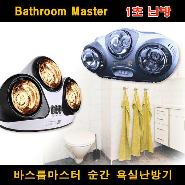 FB5007A/F231/욕실히터/1초난방/햇등/바스룸마스터