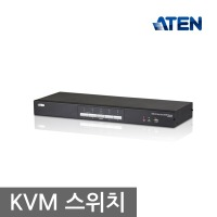 CS1644A 4포트 USB 듀얼뷰 KVM스위치 고해상도지원