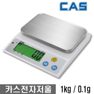 카스 전자저울 1kg 계량 주방 디지털 저울 WZ-3A