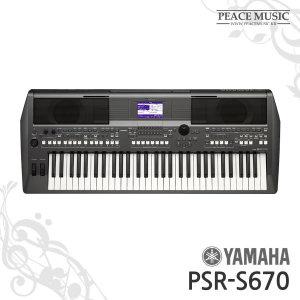 YAMAHA 야마하 PSR-S670 PSRS670 포터블키보드