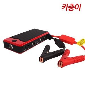 점프스타터/점프선/카충이3 PBA-003PLUS/안전인증제품