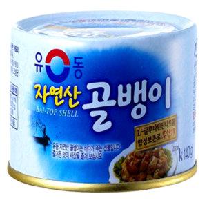 유동골뱅이 자연산 140g /동표골뱅이/하양마트