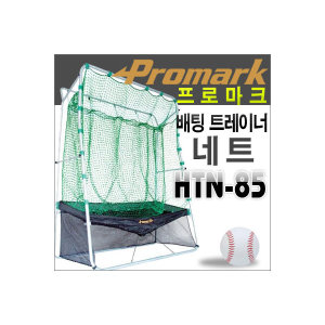 야구토스머신 네트/프로마크 베팅머신/야구연습기
