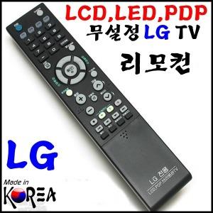 엘지티비 무설정 리모컨 TV LCD PDP 브라운관TV