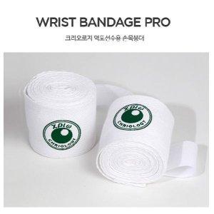 크리오로지 - 역도선수용 손목붕대/손목보호대/웨이트