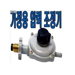 압력조정기/가스/가정용/LPG/가스호스/밴드1개증정