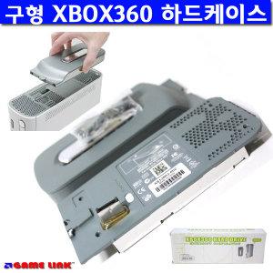 구형XBOX360 하드케이스 판매 (제논 팔콘 제스퍼)
