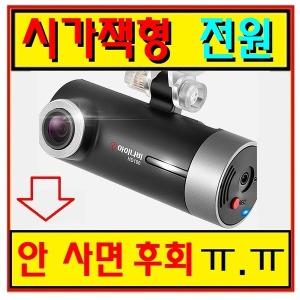 (시가잭형) 아이나비 최신형 HD100 / 뷰게라VG05H
