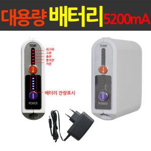 테크웜 발열조끼TC-1001 배터리 충전기 밧데리 베터리