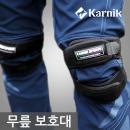 무릎 관절 보호대(등산용/보행용/관절보호) 좌우 각각