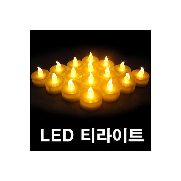 돌잔치이벤트용품 전자촛불  led조명 생일이벤트