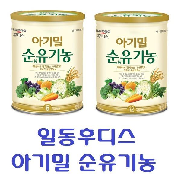 [일동후디스] 일동 순유기농 6개월 12개월부터 정품3캔(당일발송)