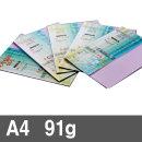 종이문화 디지털OA지(A4/91g/20매입)