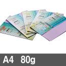 종이문화 디지털OA지(A4/80g/25매입)